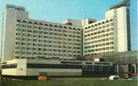 Hotelul la care am stat