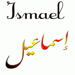 ismael2